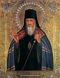 Свт. Софронiя, єп. Іркутського