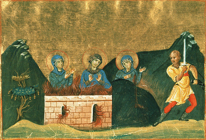 Мцц. Агапiї, Ірини i Хионiї