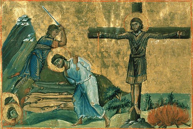 Мч. Феодора, що в Пергiї, матерi його Филипiї, Диоскора, Сократа i Дионисiя