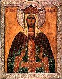 Мц. цариці Олександри