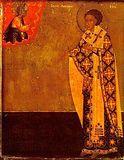 свт. Микити, єп. Новгородського