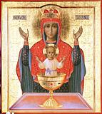 """Ікони Божої Матері """"Невипивана Чаша"""""""