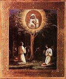 Жировицької (1470) iкони Божої Матерi