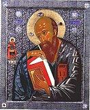 Апостола i євангелiста Іоана Богослова