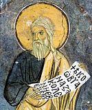 Прор. Ісайї